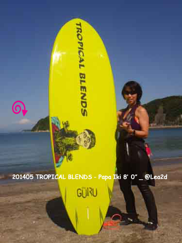 "201405-TROPICAL BLENDS「Papa Iki 8'0""」"