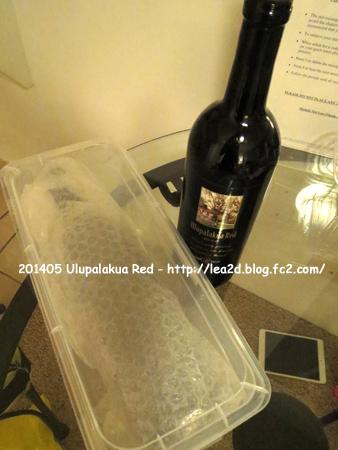 2014年5月 ハワイに持って行った100円ショップのシューズボックスにハワイで買ったUlupalakua Red(ウルパラクア・レッド)の赤ワインを入れてお持ち帰り♪