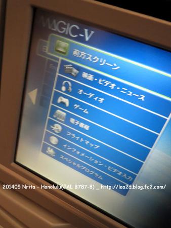 201405JLB787_2.jpg