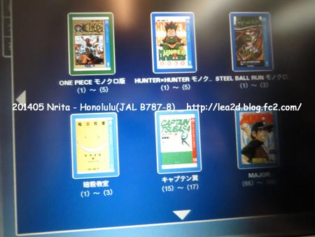 201405JLB787_4.jpg