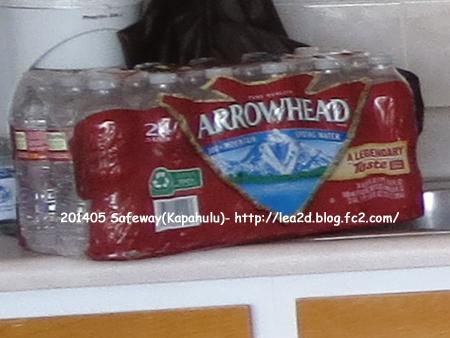 2014.5(Safeway Kapahulu)セーフウェイ(カパフル)のデリ