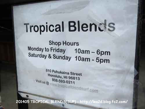 201405 TROPICAL BLENDS	(http://www.tropicalblendsurf.com/)