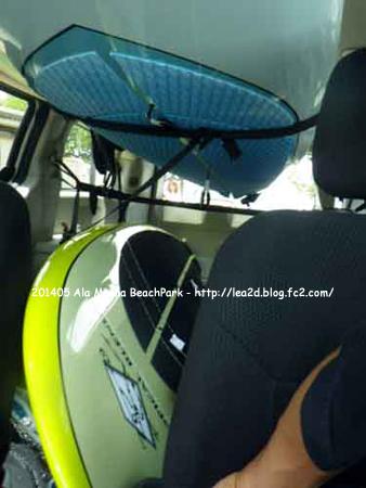 2014年5月 7人乗りミニバンにトロピカルブレンズボードを中積み