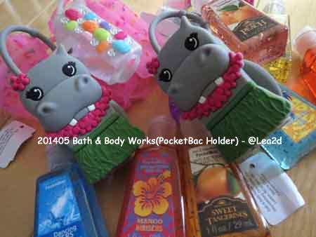 201405 ハワイでBath & Body Works(バス&ボディワークス)のPocketBac Holder (ハンドジェルケース)
