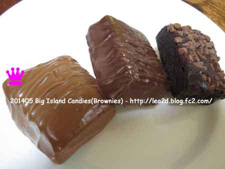 2014年5月 アラモアナセンターで買ったBig Island Candies(ビッグアイランド・キャンディーズ)のBrownies(ブラウニー)
