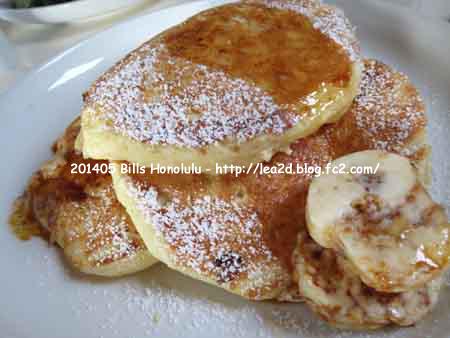 2014年5月 bills(ビルズ) - Ricotta Hotcakes(リコッタ・ホットケーキ)