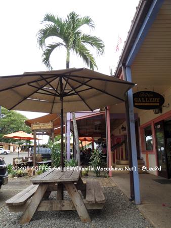 2014.5 Hawaii Haleiwa COFFEE GALLERY(ノースハレイワのコーヒー屋さんはコーヒーギャラリー)