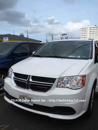 2014年5月 ハワイで車を借りる【DOLLAR(ダラーレンタカー-7人乗りミニバン)】
