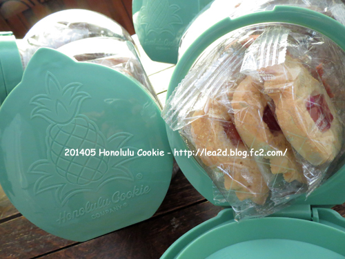 201405 Honolulu Cookie - Ultimate Collection Cookie Jar