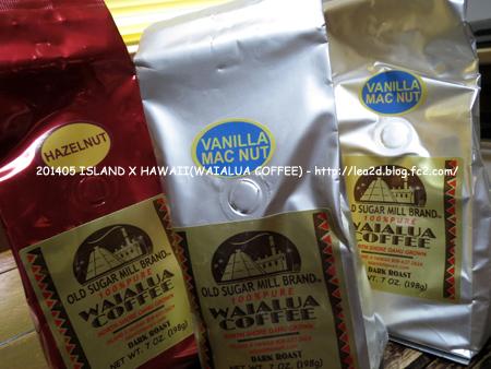 2014年5月 ISLAND X HAWAII(アイランド X ハワイ) フレーバーコーヒー、バニラ&ヘーゼルナッツ