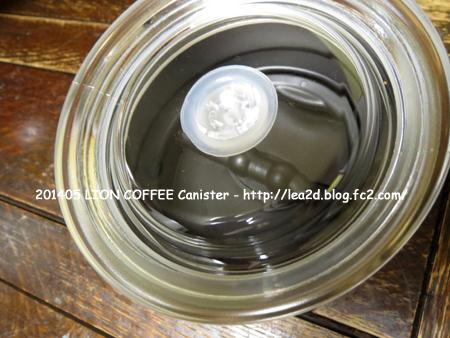 2014年5月 LION COFFEE Factory Cafe (ライオンコーヒー工場)で買う。canister(キャニスター)なグッズ