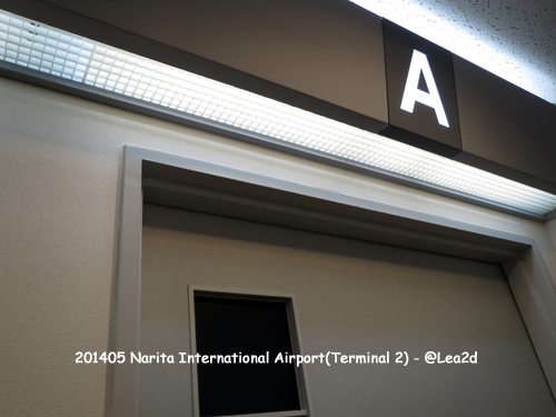 201405 Narita International Airport(Terminal 2)成田空港での過ごし方