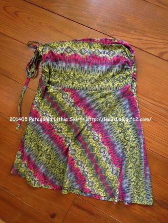 2014年5月 ハワイで購入。パタゴニアのLithia Skirt(リチアスカート)はGlass Blue