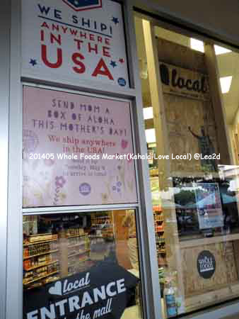 201405 Whole Foods Market Kahala(love Local-Made in Hawaii)