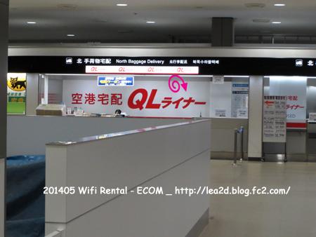 201405wifi1.jpg