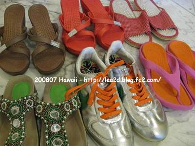 【2008年7月 ハワイに持参した靴】 クロックス率高し。