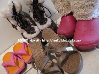 【2009年1月 ハワイに持参した靴】 冬の渡ハはブーツが便利と実感!