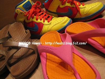 【2009年8月 ハワイに持参した靴】 夏はスニーカー