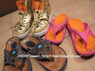 【2013年5月 ハワイに持参した靴】 また復活。クロックスのビーサン(笑)
