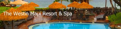 マウイ島のホテル The Westin Maui Resort & Spa ブログへ