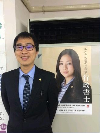gyouseisyosi_legal.jpg