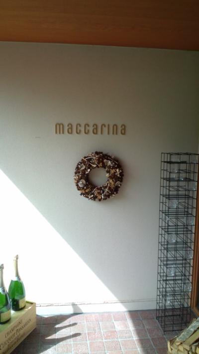マッカリーナ