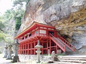 iwayabishamondou01.jpg