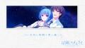 hosiyume (13)_R