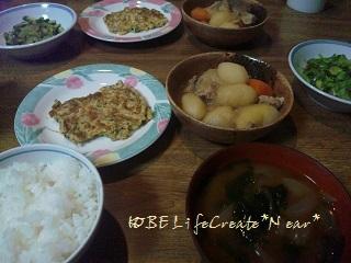 ザ・日本の食卓!