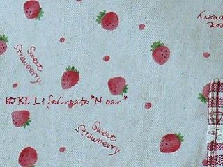 らぶりぃイチゴ♡