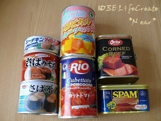 長期保存可能な常備食品たち♡