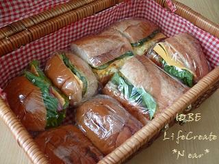 バケット&ロールパンのサンドイッチ♡