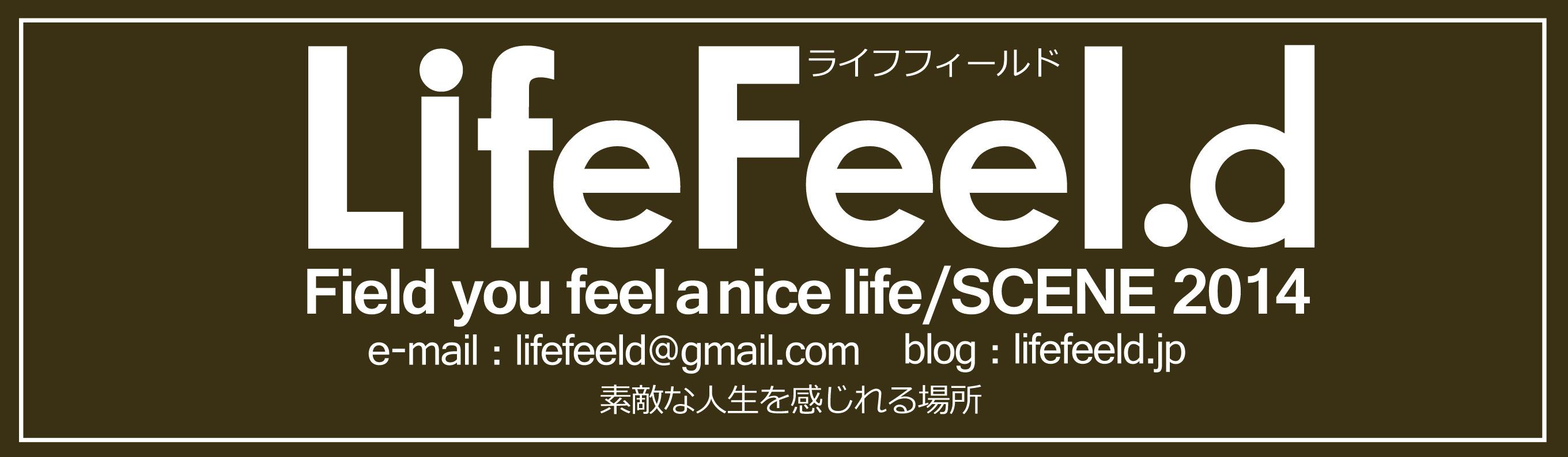 lifefeeldロゴjp