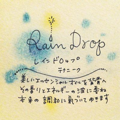 raindrop pic