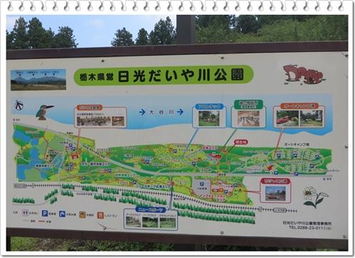 だいや川公園案内板
