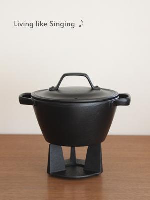 ティーウォーマーでひとり鍋