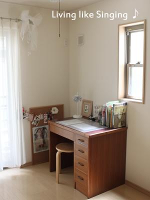 柚の部屋②