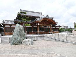 260px-Arako_kannon_06.jpg