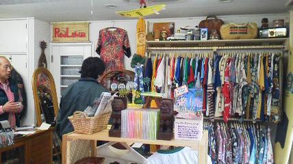 ハワイアン雑貨Locottsu-レッドレフア 店内