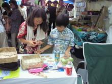 ハワイアン雑貨Locottsu-201207221706000.jpg