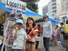 ハワイアン雑貨Locottsu-201207221721000.jpg
