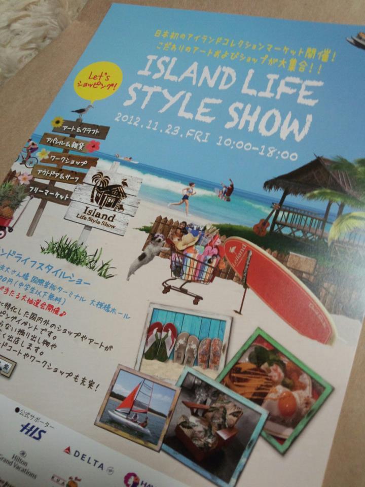 ハワイアン雑貨Locottsu-ISLAND LIFE STYLE SHOW