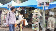 ハワイアン雑貨Locottsu-201207211408000.jpg