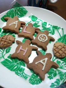 ハワイアンクッキー