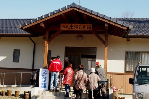 260308 吉無田高原散策会1