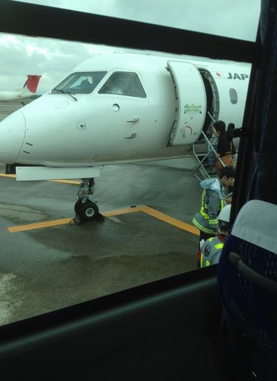 260420 空港8