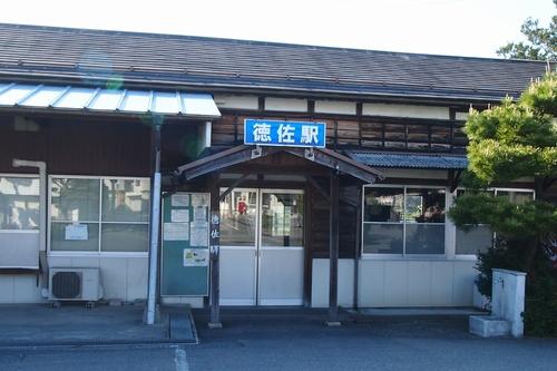 260414 徳佐駅2