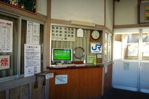 260414 徳佐駅5