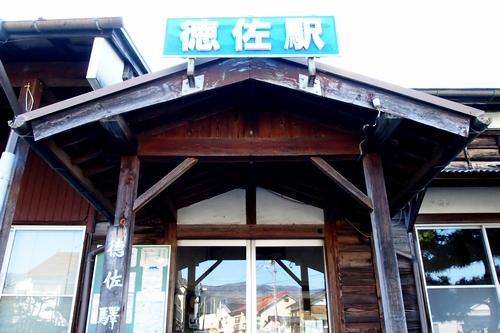 260414 徳佐駅3
