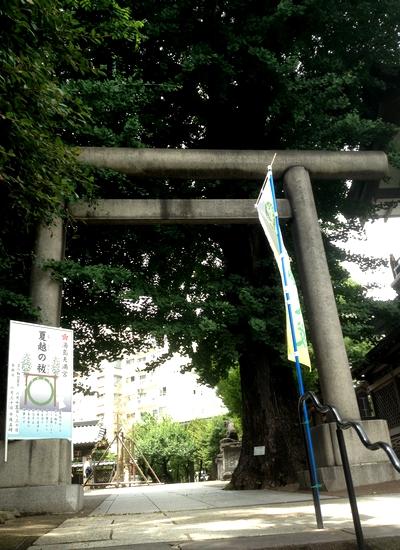 260629 湯島天満宮5